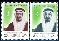 SAUDI ARABIA 727a 728a NH (2) INCORRECT DATE VARIETY CAT $50
