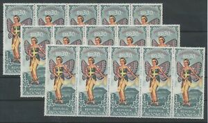 [PG31] Indonesia 1968 good stamps very fine MNH (15x)