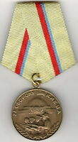 """SOVIET RUSSIAN MEDAL """"FOR THE DEFENCE OF KIEV"""" USSR. COPY. ЗА ОБОРОНУ КИЕВА"""