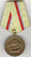 """SOVIET RUSSIAN MEDAL """"FOR THE DEFENCE OF KIEV"""" USSR. COPY."""