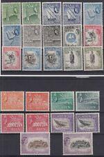 ADEN 1953-63 SG 48/72 MNH Cat £160