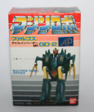 1986 Bandai Machine Robo Original Monster Pincer Boxed & Unused (Fresh)