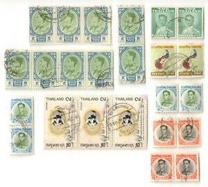 THAILAND SIAM Used Stamps