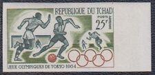 TCHAD Olimpics Tokio 1964, essais de couleur 1v. nd/COLOR TRIAL 1 imp. MNH -F562