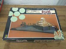 Vintage Doyusha Matsumoto Castle Model Kit Gold Version 1/350 scale