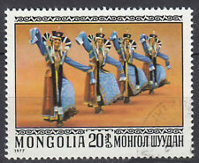 Mongolei Briefmarke gestempelt Tanz Tracht Musik Folklore Jahrgang 1977 / 172