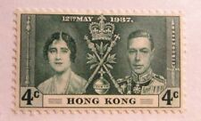 HONG KONG Scott #149 * Mint Hinged 4 Cent stamp,very fine + 102 card
