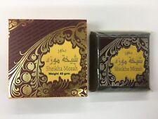Bukhoor Bakhoor Sheikha Mozah Fragrance Incense Made In UAE Cheap Oud NEW Dubai