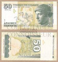 Greece 50 Drachma 2013 UNC SPECIMEN Test Concept Note Banknote RARE