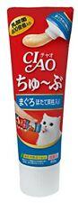 Inaba Japan CIAO CHURU TUBE Cat Food Treat Paste 80g - Tuna & Scallop