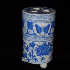 "VINTAGE CHINESE VASE COBALT BLUE & WHITE  FLORAL 3 HOLES IN TOP 7 1/2"" TALL 13"""