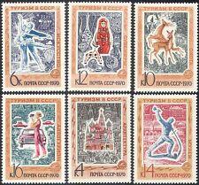 Rusia 1970 coches turismo// Muñeca/Ciervo/Ballet Baile/Búho/edificios 6 V Set (n17984)