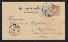 AUSTRIA CZECH 1897 UPRATED POSTAL STATIONERY CARD PRAGUE TO BIGLEN SWITZERLAND