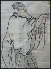 Grand Dessin encre + lavis  Japon Chine 19e siècle 19th century ink drawing