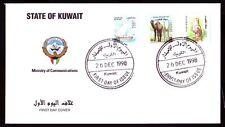 Kuwait 1998 FDC Mi.1607/09 Freimarken Definitives | Falcon | Dhow  [kf071]