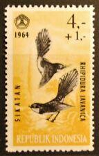 Briefmarken Indonesien postfrisch MiNr. 460 ..............................(1052)