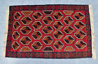 """VTG Oriental Red Brown Black Geometric Hexagons Hand Knotted Wool Rug 32x54"""""""