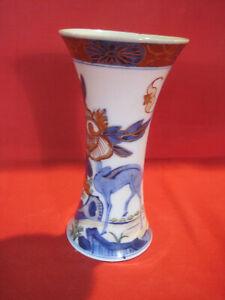 Antique Japanese Seiji Kaisha Imari Arita region vase 1879-1897