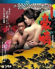 """Chapman To """"3D Naked Ambition"""" Josie Ho HK 2014 Comedy ALL Region 2D Blu-Ray"""