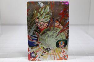 Dragon Ball Heroes Card CP UM4-CP5 Vegetto