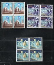 TRUCIAL  YEMEN YAR  MIDDLE EAST  STAMPS MINT NEVER HINGED BLOCKS  LOT  23261