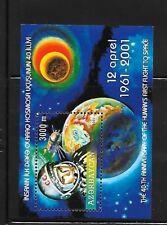 AZERBAIJAN Sc 722 NH ISSUE of 2001 - SOUVENIR SHEET - Space - Y.GAGARIN