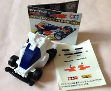 Friction Car Toy with the motif of Dancing Doll Tamiya Mini 4Wd - Dash Yonkuro