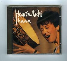 CD (NEW) HOURIA AICHI HAWA (AUVIDIS)