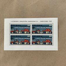 Poland 1962- Warsaw Trade Congress Souvenir Sheet Scott #1104 MNH