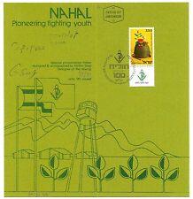 ISRAEL 1977  CARNET  SIGNED BY ARTIST /DESIGNER    VF