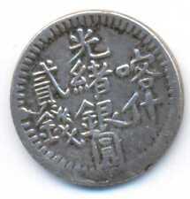 China Sinkiang Province Kashgar Mint Silver 2 Miscals AH1315 VF KM#17a 6.79 g
