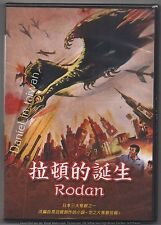 Rodan (Japan 1956) TAIWAN DVD ENGLISH SUBS