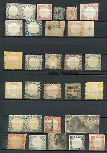 JA049) India states BHOPAL old stamps collection 1872-1899 + official service