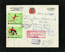 YEMEN - 1968 - PRINCE ABDOLRAHMAN - REGISTERED COVER TO SPAIN - CAMP MANSUR CDS