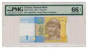 UKRAINE banknote 1 HRYVNIA 2014. PMG MS-66 EPQ