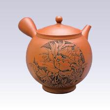 Tokoname Kyusu teapot - KODO -Peony Sculpture - 350cc/ml - Pottery steel net