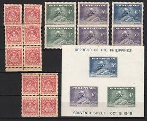 PHILIPPINES 1949 MNH ** UPU set +  SHEETS