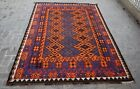 6'7 x 9'10 ft Handmade vintage afghan tribal maimana wool persian area kilim rug