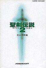 Secret of Mana (Seiken Densetsu 2) perfect strategy guide book / SNES