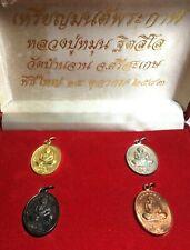 Set thai amulet PHRA Rian LP MOON Wat Ban Chan B.E.2543 Chakkammakarn with Box