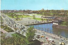 Postcard: Japan - Tokyo - Plaza in Front of the Imperial Palace