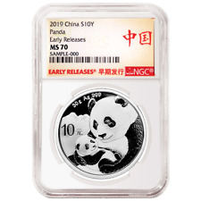 2019 10 Yuan Silver China Panda NGC MS70 China ER Label