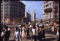 Tokyo Japan Street Scene Trolley 1950s 35mm Slide Red Border Kodachrome People