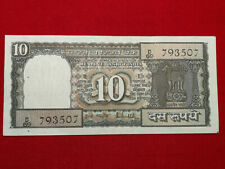 INDE - INDIA 10 Rupees 1975 Pick 60Aa - SUP / EF !