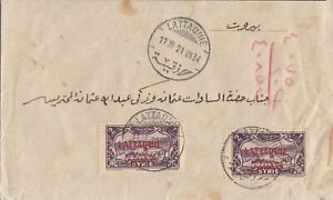 SYRIA  LATTAQUIE 1934 COVER TO  BEYROUT   2X2.PIASTRE FRANKING