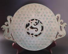 "Ancient China Han Dynasty Old Turquoise Jade dragon and phoenix ""Bi"" Figure 567g"