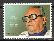 Nepal - 2009 Ramesh Vikal - Mi. 990 MNH