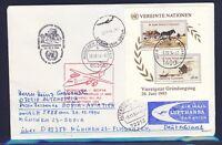 52053) LH FF München - Sofia 30.10.94, Brief ab UNO Wien SPA Block 40 Jahre..