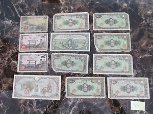 Amazing Lot of 12 Japan  Currency Bills Notes Money