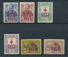 [6420] Portugal 1933 official good set very fine MNH stamps